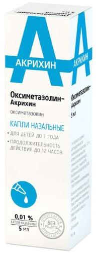 Купить ОКСИМЕТАЗОЛИН-АКРИХИН 0,01% 5МЛ ФЛАК КАПЛИ НАЗАЛ цена
