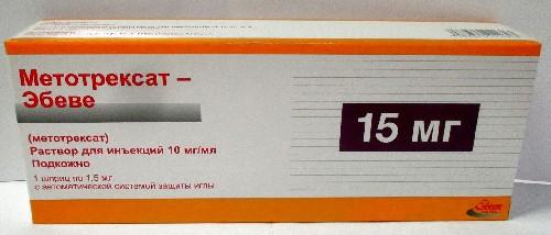 Купить Метотрексат-эбеве раствор для инъекций шприц цена