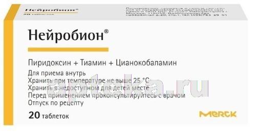 Купить НЕЙРОБИОН N20 ТАБЛ П/О цена