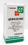 Купить Цефазолин цена