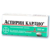 Купить Аспирин цена