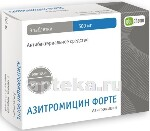 Купить Азитромицин цена