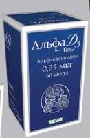 Купить Альфа Д3-Тева цена