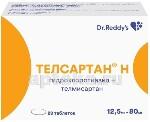ТЕЛСАРТАН Н