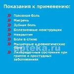НЕКСТ УНО ЭКСПРЕСС