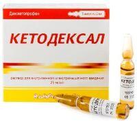 Купить Кетодексал цена