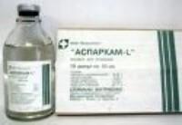 Аспаркам-L