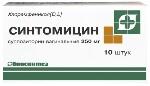 Купить Синтомицина цена