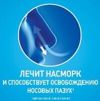 ТИЗИН КЛАССИК
