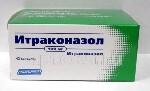 Купить Итраконазол цена