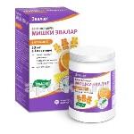 Купить Витамин С цена