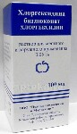 Купить Хлоргексидина биглюконат цена