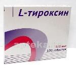 Купить L-Тироксин цена