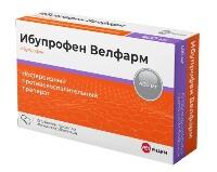 Купить Ибупрофен цена