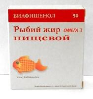 Купить Рыбий жир цена