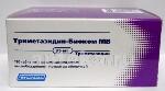 Купить Триметазидин-Биоком МВ цена