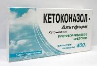 Купить Кетоконазол-Альтфарм цена