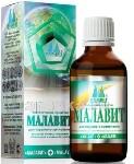 Купить Малавит цена
