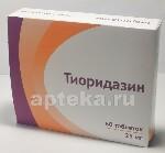 Купить Тиоридазин цена