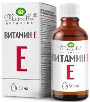 Купить Витамин Е цена